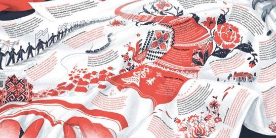 Українська ілюстраторка отримала нагороду європейського конкурсу IJungle 2020 Illustration Awards