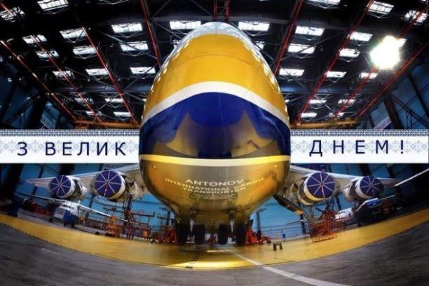 Українські авіаконструктори оригінально привітали співвітчизників з Великоднем