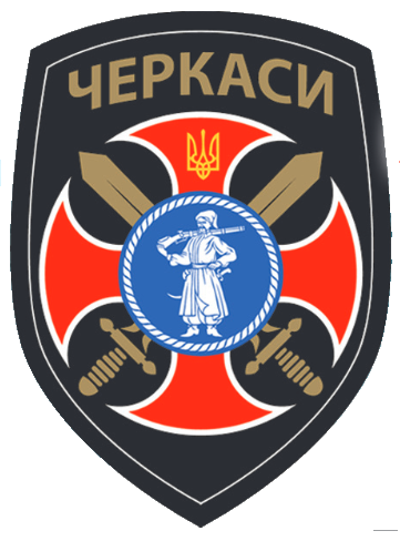"""7 років від створення батальйону """"Черкаси"""": побратимів привітали """"Чорні Запорожці"""" (72-а ОМБр)"""