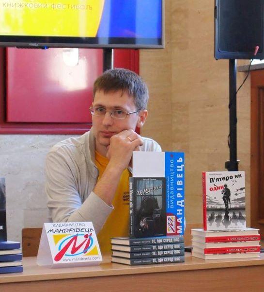 Журналіст з Черкас отримав дві міжнародні відзнаки – літературну і козацьку