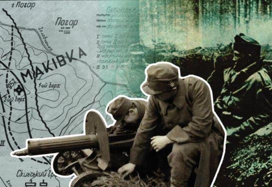 На Львівщині провели реконструкцію бою проти російських військ на горі Маківці