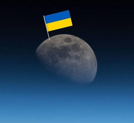 Іменем українця Івана Пулюя назвали планету