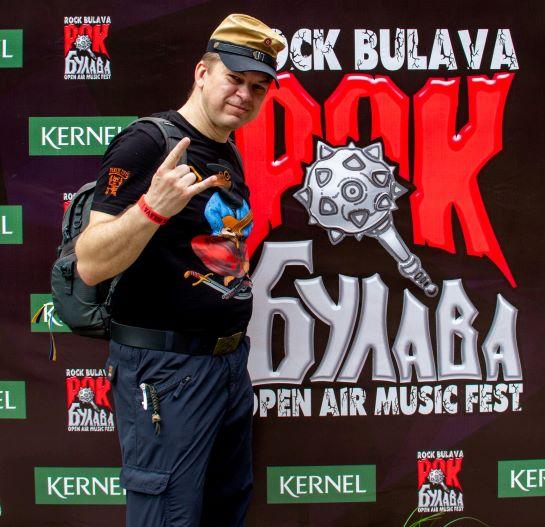 """Фестиваль під Черкасами: """"Рок Булава"""" на Дахнівській Січі"""