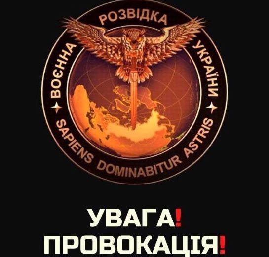 Воєнна розвідка заявляє: до одночасної загибелі 5 російських найманців Україна не має жодного відношення