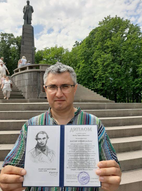 Історик, журналіст і письменник Вахтанг Кіпіані отримав високу Шевченківську відзнаку в Каневі