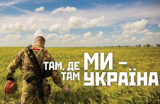 """Міністерство у справах ветеранів запускає бренд """"Зроблено захисниками України"""""""