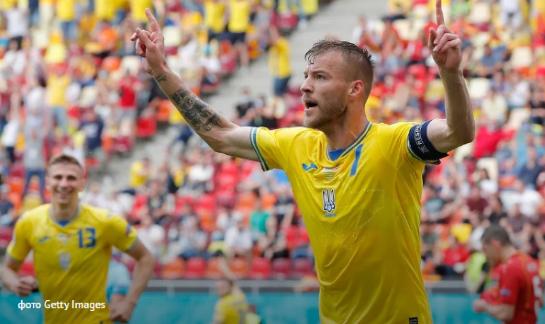 Андрій Ярмоленко потрапив до символічної міжнародної збірної Євро-2020