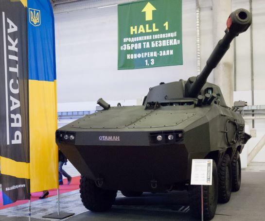"""У Києві стартувала міжнародна виставка """"Зброя та безпека"""""""