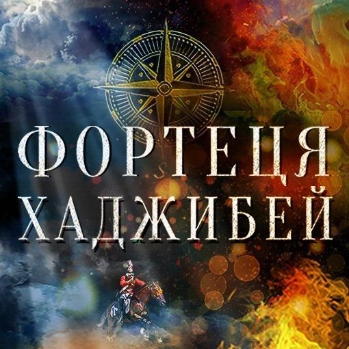 Український фільм здобув перемогу на міжнародному кінофестивалі