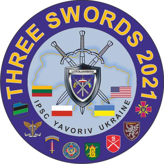 """Вперше на території України пройдуть міжнародні військові навчання """"Три мечі-2021″"""