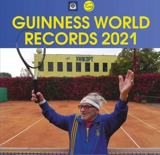 97-річний українець визнаний найкращим тенісистом планети у категорії 90+