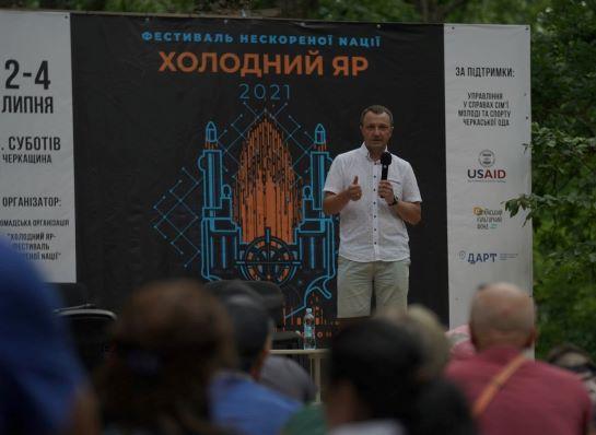 Уповноважений із захисту державної мови говорив у Холодному Яру про нові норми мовного закону