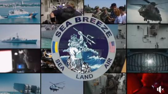 ВМС України попереджає: Росія лише даремно тратить гроші, намагаючись перешкоджати навчанням «Сі Бриз»