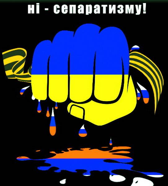"""СБУ виманила з Росії в Україну і затримала організаторку сепаратистського """"референдуму"""" на Луганщині"""