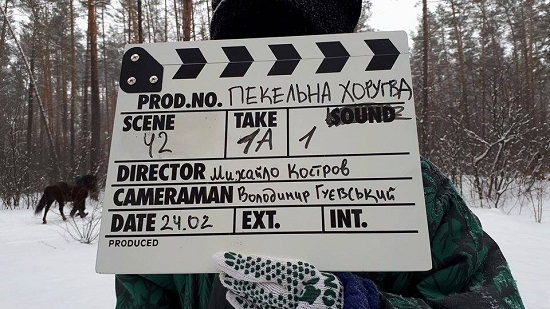 За твором уманського казкаря за кошти Держкіно знімають фільм
